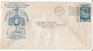 FDC Beverly Hills Cachet #735a-20