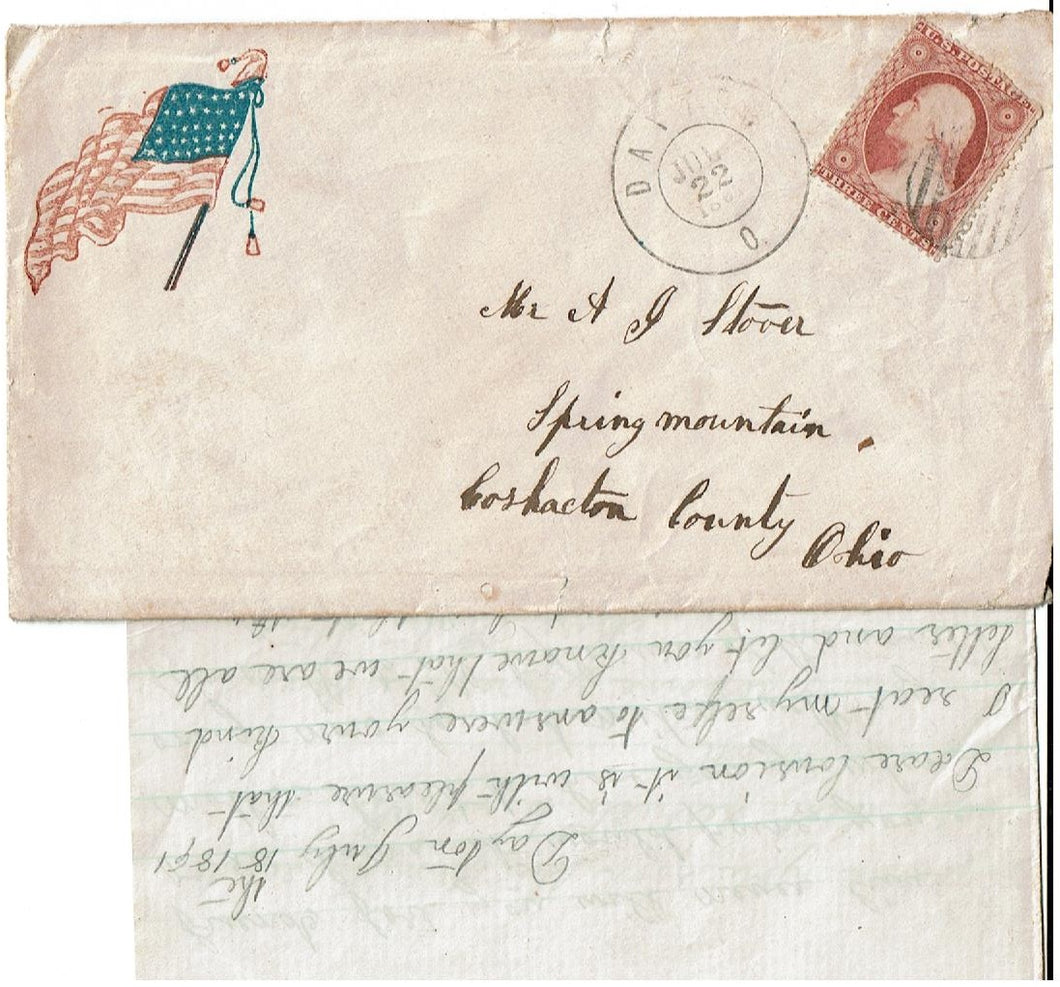 US Patriotic Cover July 22, 1861 #26 Stamp