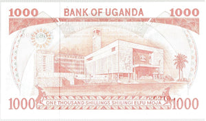 Uganda 1000 Shillings KR 23  Uncirculated