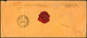 United States 77 Pair & 114 On Cover