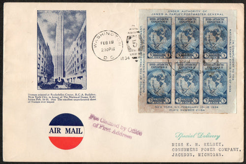 United States 735 Souvenir Sheet FDC Washington D.C. Cancel 1934 Byrd