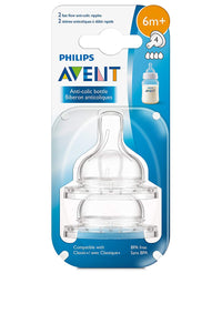 Philips Avent Anti-Colic Nipple