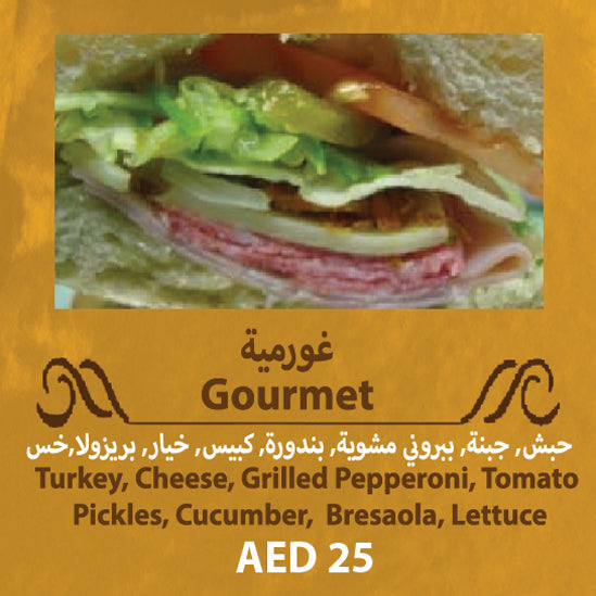 O-Gourmet Sandwich Offer