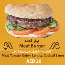 Load image into Gallery viewer, O-Meat Burger Offer