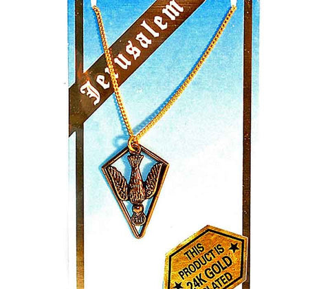 Holy Spirit Medallion - Free shipping