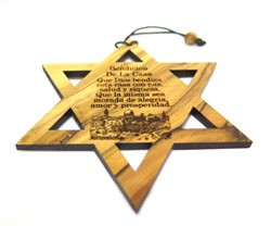 Star of David - Home Blessing