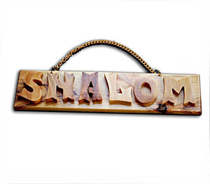 shalom plaque olive wood