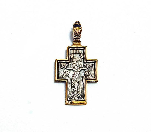 Silver and Gold Crucifix Pendant | free shipping