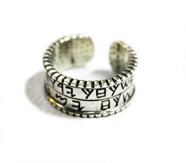 O Jerusalem -silver ring - Free shipping