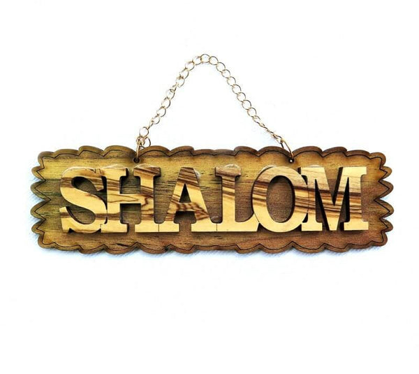 Shalom-Peace Home Blessing