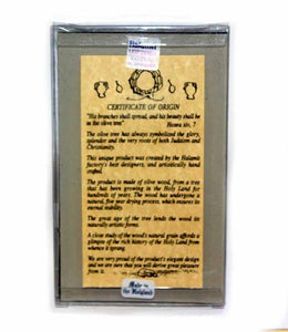 The Lord's prayer on olive wood plaque - Free shipping