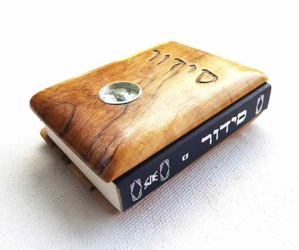 Pocket size Sidur - Olive wood Cover+Compass