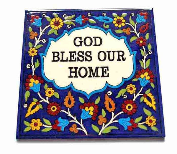 Jerusalem Tile- God Bless Our Home