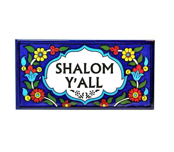 Shalom Y'all | Wall Tile | Free shipping