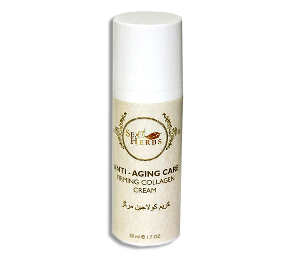 ANTI AGING CARE - firming collagen cream