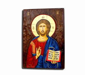 Christ Open Book Icon