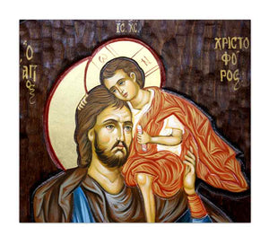 Saint Joseph and Child Jesus Icon.
