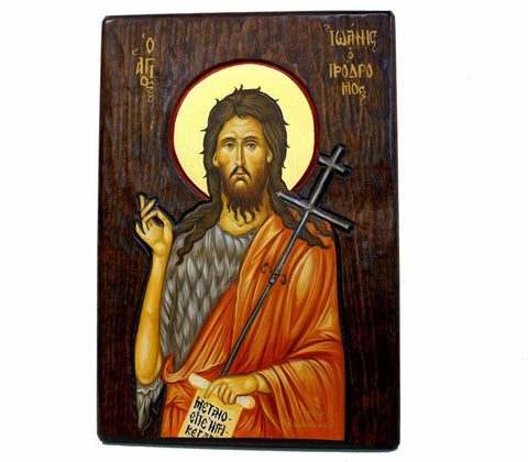 Jesus Christ Blessing Icon