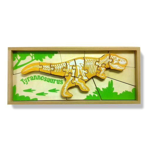 Begin Again - Tyrannosaurus Skeleton Puzzle