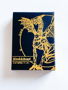 Blood and Beasts Gold Gilded Limited Edition (opened)