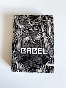 Babel Brown (opened)