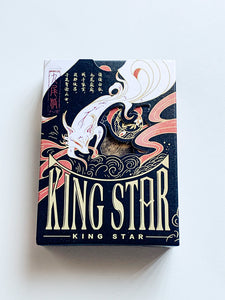 King Star The Sea Gold Gilded