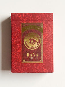 Hana Gold (opened)