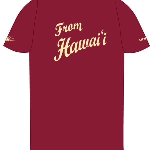 From Hawaii T-Shirt