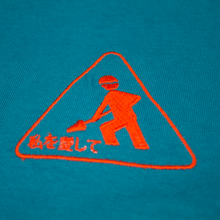 Load image into Gallery viewer, MISSION T-SHIRT (TEAL)