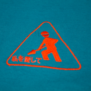 MISSION T-SHIRT (TEAL)