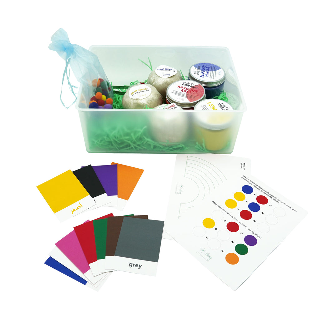 Primary Color - Preschool Box - Elbirg