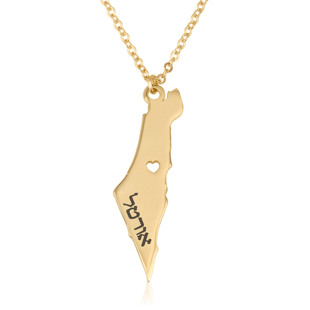 Israel Map Necklece With Hebrew Name