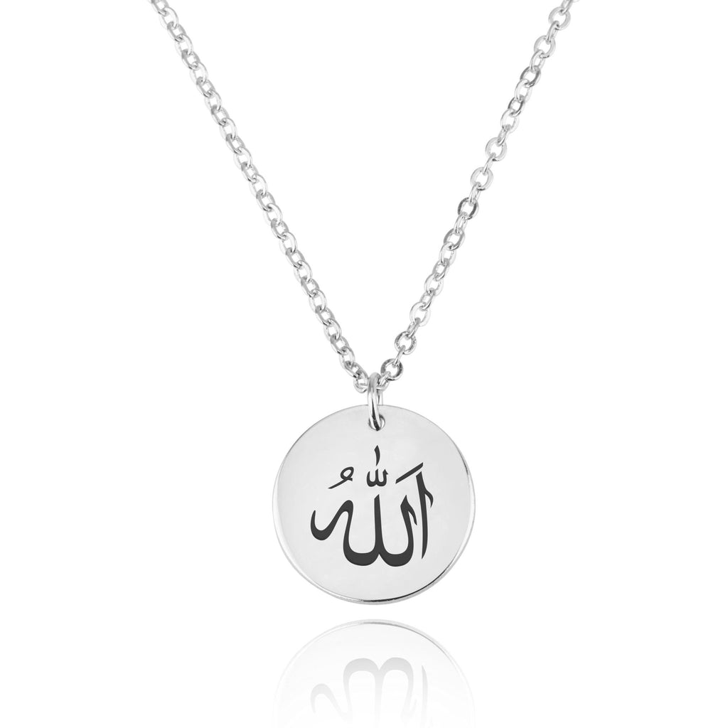Allah Engraving Disc Necklace - Beleco Jewelry