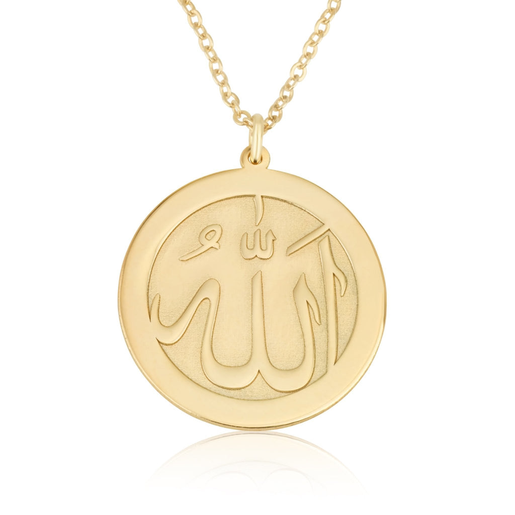 Arabic Allah Necklace - Islamic Jewelry - Beleco Jewelry