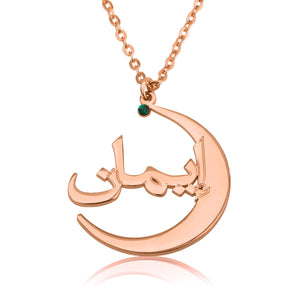 Arabic Crescent Name Necklace With Birthstone - Beleco Jewelry