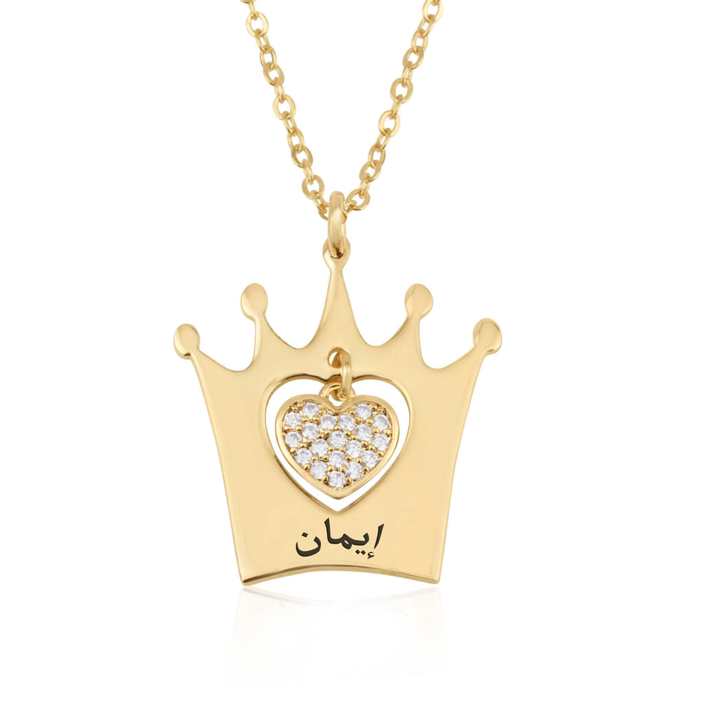 Arabic Crown Necklace With Heart And Name - Beleco Jewelry