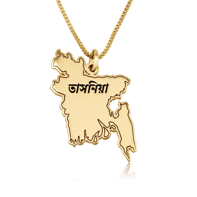 Bangladesh Map Necklace With Name - Beleco Jewelry