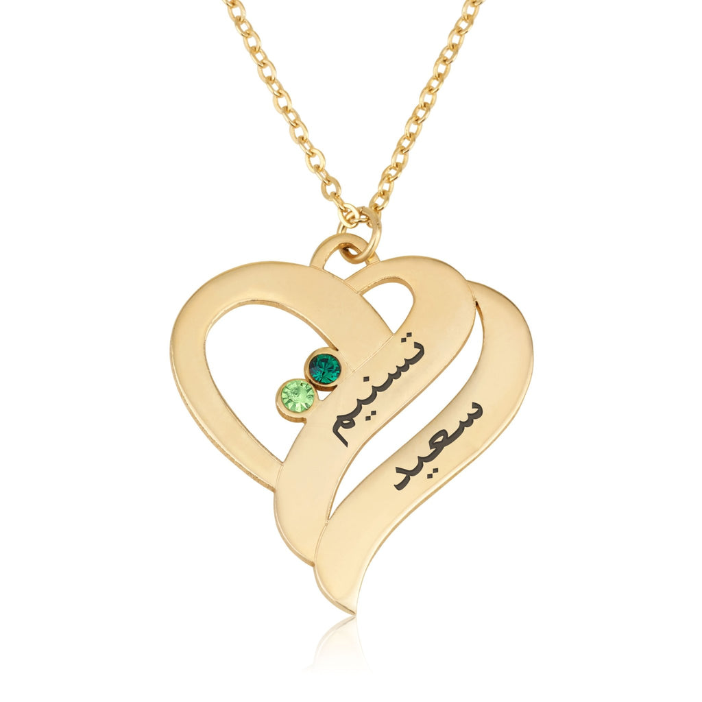 Birthstones Heart Necklace With Engraved Arabic Names - Beleco Jewelry