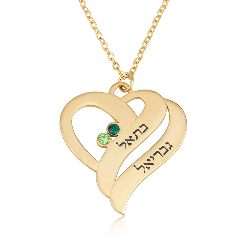 Birthstones Heart Necklace With Engraved Hebrew Names - Beleco Jewelry