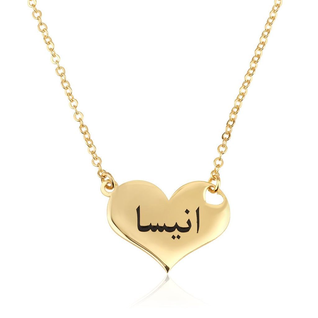 Custom Arabic Heart Name Necklace - Beleco Jewelry
