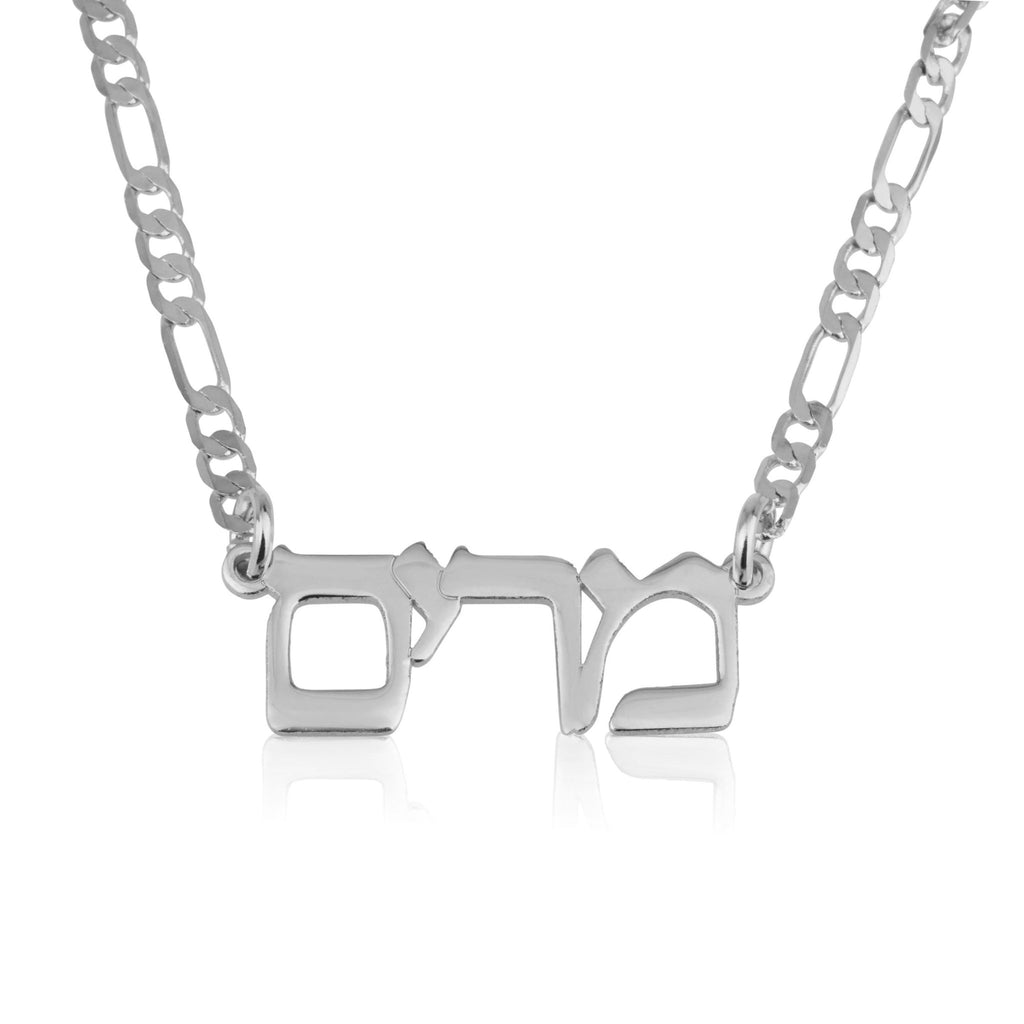 Custom Hebrew Name Necklace - Beleco Jewelry