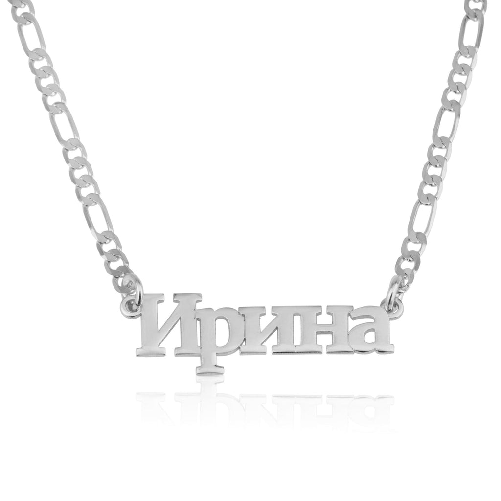 Customized Russian Name Necklace - Beleco Jewelry