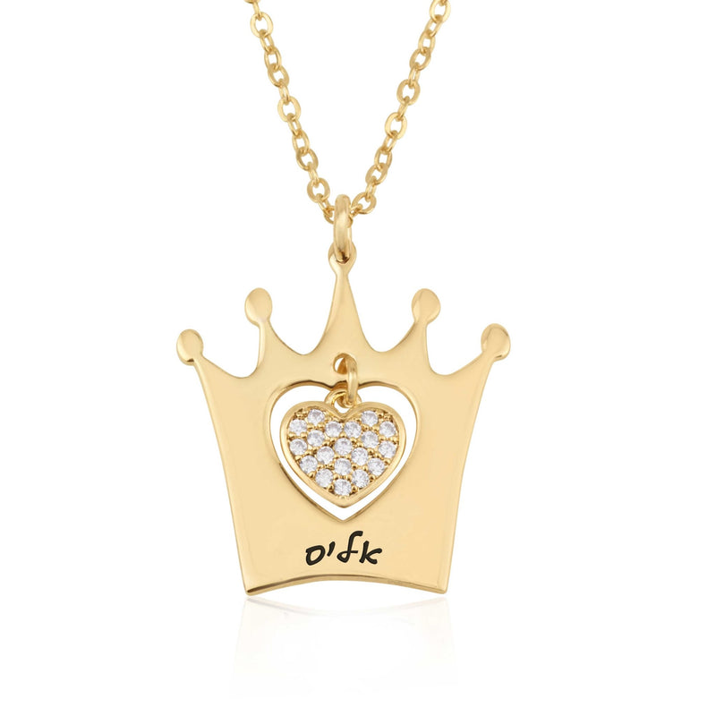 Hebrew Crown Necklace With Heart And Name - Beleco Jewelry