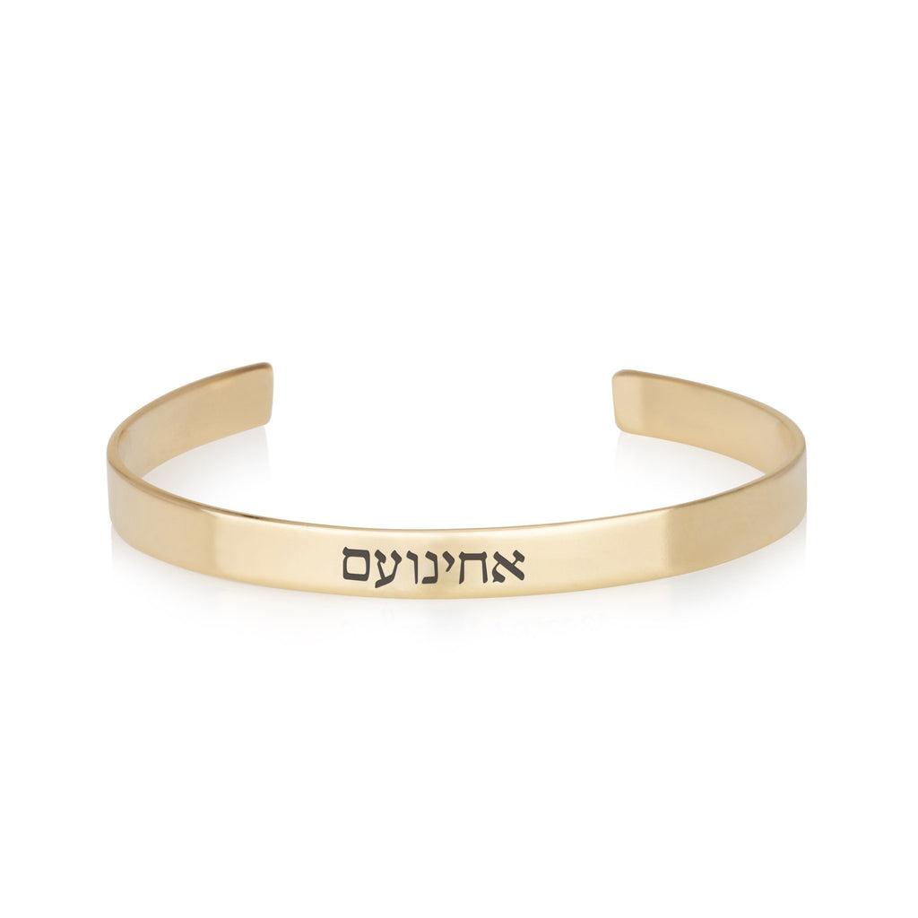 Hebrew Name Cuff Bracelet - Beleco Jewelry