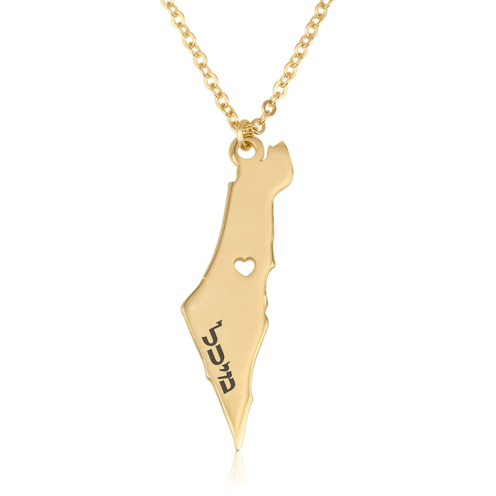 Israel Map Necklece With Hebrew Name - Beleco Jewelry
