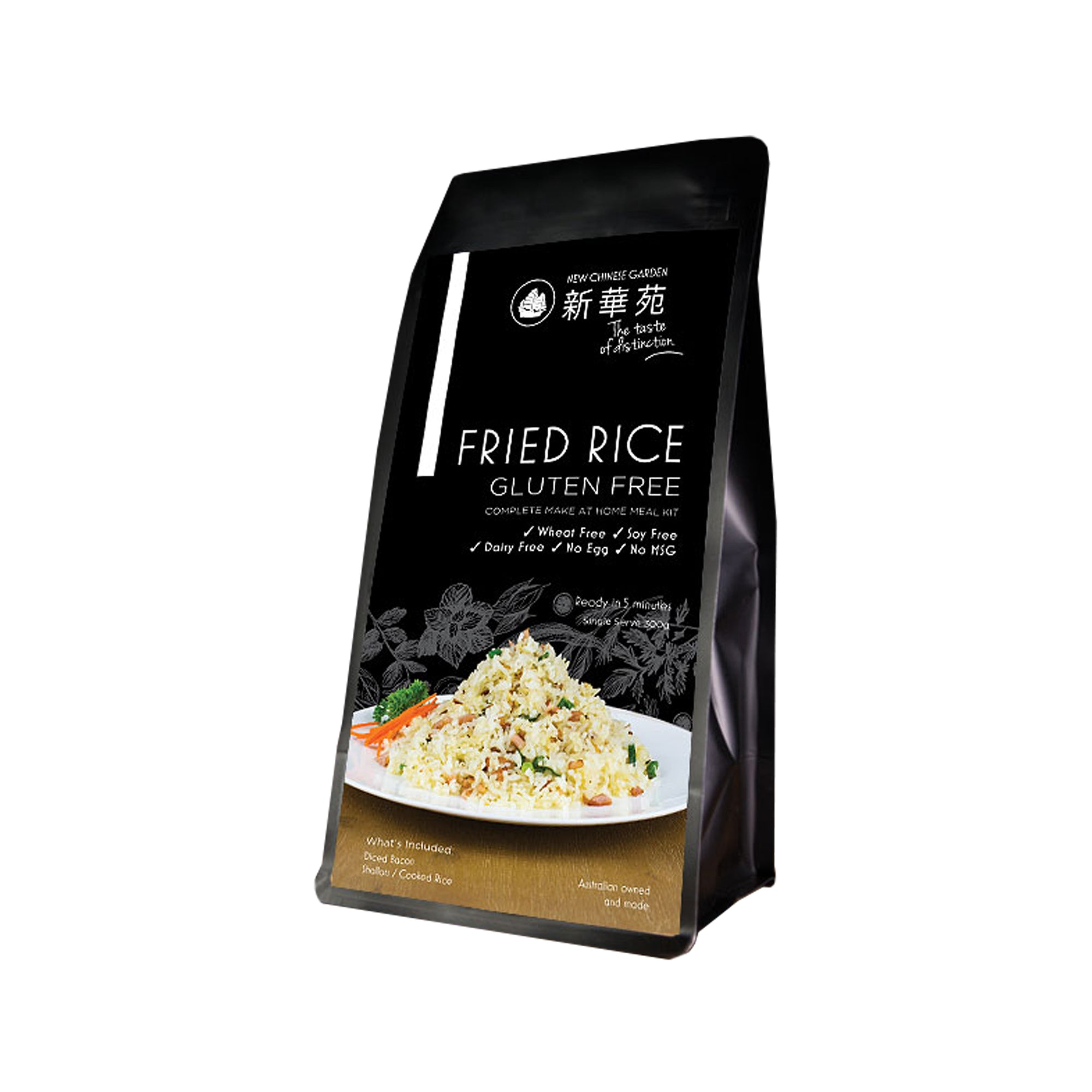 New Chinese Garden - Fried Rice 310g