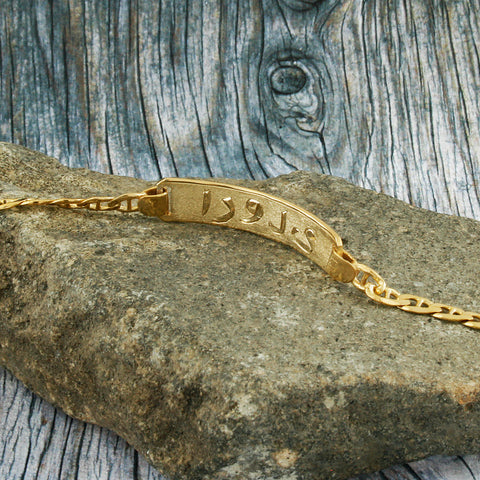 Image of Yellow Gold Plated Custom Name Bracelet, Personalize in English & Arabic, Slim Round