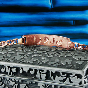 Rose Gold Plated Name Bracelet, Personalize in English & Arabic, Slim Round