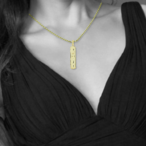 Image of Initial Necklace,  Silver Name Necklace,  Arabic Nameplate,  Nameplate Necklace, Personalized in English & Arabic, Slim