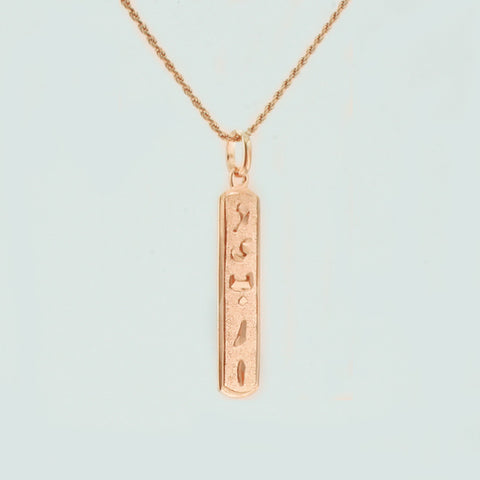 English Name Cartouche,  Men Necklace,  Arabic Pendant,  Egyptian Necklace, Personalized in English & Arabic, Slim